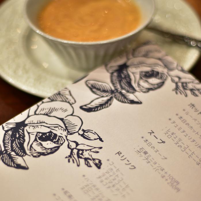 Cafe カフェスペース